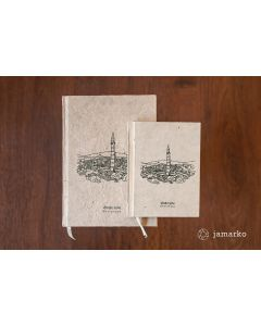 Sampada Notebook